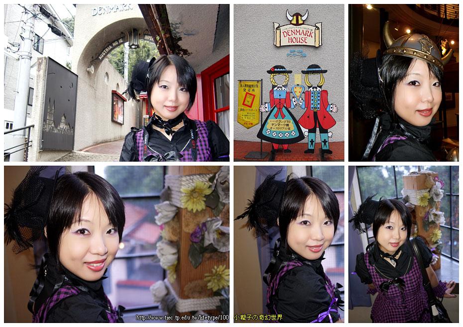 2010-10-31-23b.jpg